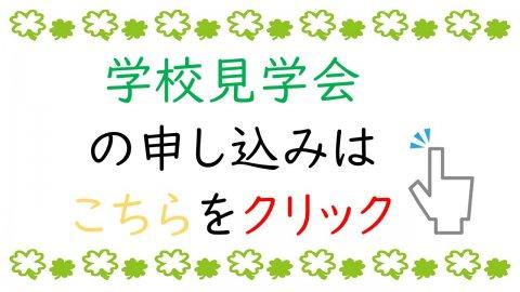 5gatsu.JPG